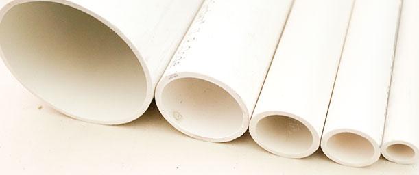 Qué es PVC