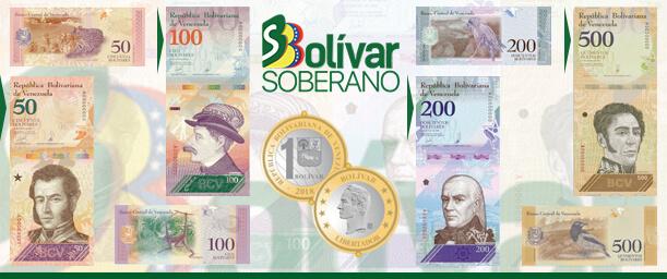 Reconversión Monetaria 2018