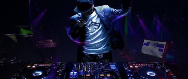 La profesión de DJ